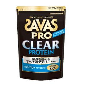 SAVAS ザバス プロ クリアプロテイン(378g/約18食分)