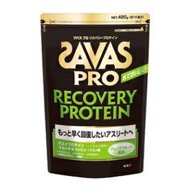 SAVAS ザバス プロ リカバリープロテイン(420g/約14食分)