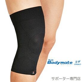 ZAMST ザムスト Bodymate(ボディーメイト) ライトスポーツ用サポーター ヒザ<Knee>(1枚入り/左右兼用)