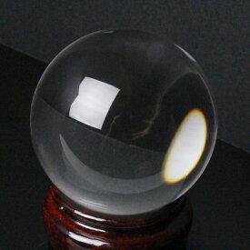 【完全透明 55mm】 天然 水晶玉|クリスタル 水晶 Crystal クォーツ すいしょう Quartz【原石 Gemstone 水晶玉 丸玉 Ball Crystal ball 球体 置物 大玉 ルース】メンズ レディース 一点物アイテム 水晶玉