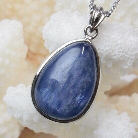 カイヤナイト ペンダント|ブルー カイヤナイト Kyanite ネックレス Necklace Pendant ネックレス ペンダント|メンズ レディース 限定 一点物 パワーストーン カイヤナイト