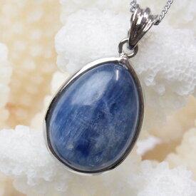 カイヤナイト ペンダント|ブルー カイヤナイト Kyanite ネックレス Necklace Pendant ネックレス|メンズ レディース パワーストーン 天然石 海外直輸入価格 カイヤナイト