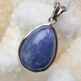 カイヤナイト ペンダント|ブルー カイヤナイト Kyanite ネックレス Necklace Pendant ネックレス ペンダント|メンズ レディース パワーストーン 天然石 海外直輸入価格 カイヤナイト