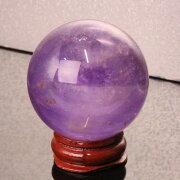 【45mm】アメジスト丸玉|紫水晶Amethystアメシストアメジスト【丸玉原石CircleBall球体水晶玉RuthSphereCrystalballルースGemstone】メンズMen'sレディースLadies限定天然石アメジスト