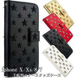 iphone 8 7 X Xs 10 10s ケース スター 星 スタッズ 人気 かっこいい レザー 革 アイフォン|あいふぉん 携帯 カバー 耐衝撃 アイフォン8 ケース 手帳型 かわいい ケース 手帳型 おしゃれ アイフォンテン スマホケース 手帳型 アイフォンxs ケース 手帳型 sel2400