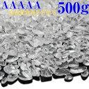 水晶 さざれ 500g|AAAAA品質 パワーストーン 浄化 さざれ 水晶 さざれ石 水晶 原石 ロッククリスタル Quartz Crystal…
