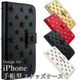iphone 8 7 SE2 X XR 10s 11 ケース スター 星 スタッズ 人気 かっこいい レザー 革 アイフォン|携帯 カバー 耐衝撃 アイフォン8 ケース 手帳型 かわいい おしゃれ アイフォンse2 ケース pro スマホケース 手帳型 アイフォンxs アイフォン11 ケース 手帳型 sel2400