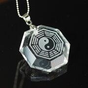 水晶[八卦太極(たいきょく)]のペンダント[A4195]【ネックレス・ペンダント】水晶・クォーツ|誕生石:4月|メンズ・レディース|ネックレスに|パワーストーン・天然石水晶|