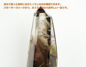 『特選希少』水入り水晶(スモーキークォーツ)のポイントクラスター[A4875]【産地:ヒマラヤ】【クラスター・ポイント・原石】水入り水晶・スモーキークォーツ|メンズ・レディース|お部屋の置物に|パワーストーン・天然石スモーキークォーツ|