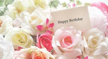 イメージ画像,誕生日,バースデー,誕生日プレゼント,バースデープレゼント
