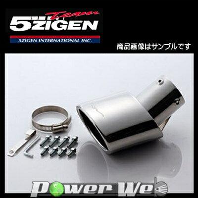 [MC10-23211-001] 5ZIGEN マフラーカッター NISSAN セドリック TA-MY34 H13/12〜H16/10
