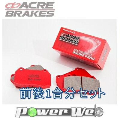[624/612] ACRE / ライトスポーツ ブレーキパッド 1台分セット マークX GRX120 04.11〜09.10