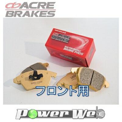 [β332] ACRE / ユーロストリート ブレーキパッド フロント用 BMW E90 320i (M-SPORTS含) VA20 08.5〜10.5