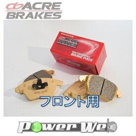 [β803] ACRE / ユーロストリート ブレーキパッド フロント用 プジョー 306 ハッチバック N3C 94.8〜97.8