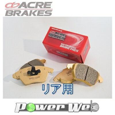 [β328] ACRE / ユーロストリート ブレーキパッド リヤ用 BMW E90 320i (M-SPORTS含) VA20 08.5〜10.5