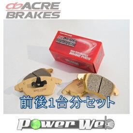 [β803/β811] ACRE / ユーロストリート ブレーキパッド 1台分セット プジョー 306 ハッチバック N3C 94.8〜97.8
