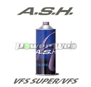 ASH / VFS エンジンオイル 5W-40 合成油 SL/CF/CF-4 [20L(ペール缶)]