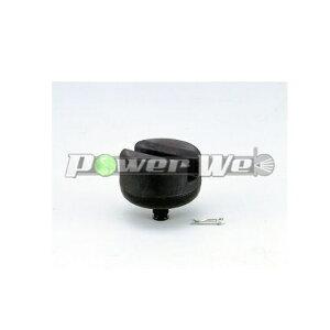 [1350] 大橋産業 BAL (バル) ジャッキアップ用アダプター