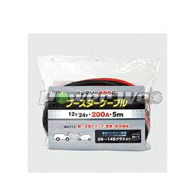 [1637] 大橋産業 BAL (バル) ブースターケーブル 12V/24V・200A・5m