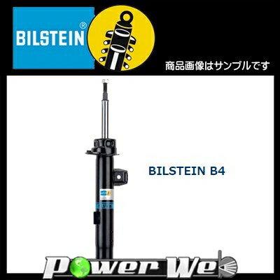 [VNE-F102・BE3-G621] ビルシュタイン BILSTEIN B4 純正品質・OEMショック1台分 MERCEDES BENZ C Class W204 07〜