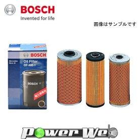 [OF-AUD-1] BOSCH (ボッシュ) 輸入車用オイルフィルター リプレイスタイプ