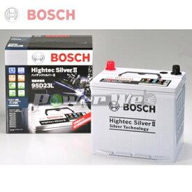 [HTSS95D23L] BOSCH ハイテックシルバーII バッテリー [HTSS-95D23L] ※保証付き