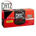 [AAP908A] CATZ プライム35W ヘッドライトHIDシステム ライジングホワイト 4500K HB3/HB4