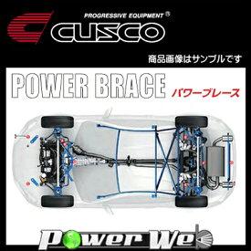 CUSCO (クスコ) パワーブレース クロスメンバー スバル インプレッサ WRX GRF [692 492 M]