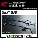 CUSCO (クスコ) スタビライザー スバル エクシーガ YA5 08.6 - 4WD 2000ccT [692 311 A23]