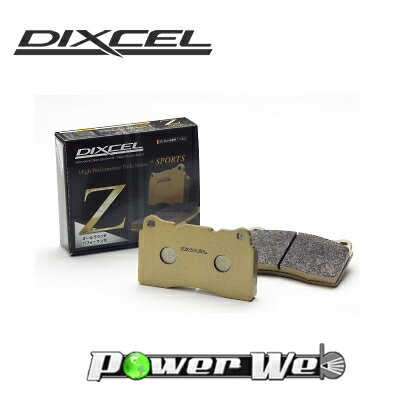 [1110929] DIXCEL Zタイプ ブレーキパッド フロント用 メルセデスベンツ W210 (WAGON) 210270 E430 (並行輸入車)( Fr. 2POT or 4POT Caliper) 98/8〜03/07