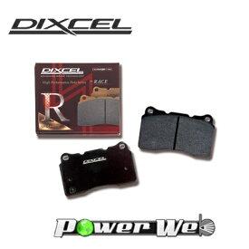 [331120] DIXCEL RAタイプ ブレーキパッド フロント用 インスパイア/セイバー CC2 92/1〜95/2 2500