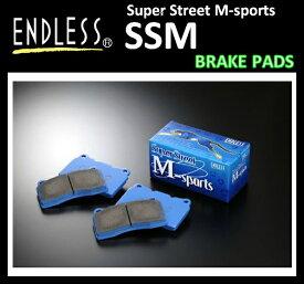 [品番:EP270] エンドレス(ENDLESS) ブレーキパッド SSM(Super Street M-sports) フロントセット ホンダ S-MX H8.11〜 2000〜 RH1/2