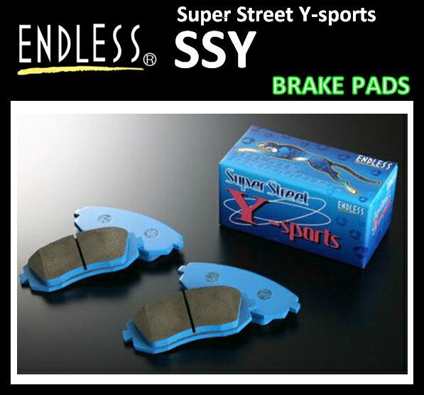 [品番:EP199] エンドレス(ENDLESS) ブレーキパッド SSY(Super Street Y-sports) フロントセット ダイハツ シャレード S63.1〜H2.11 1000〜 G102 (TR・CR・No.〜045473)