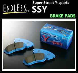 [品番:EP270] エンドレス(ENDLESS) ブレーキパッド SSY(Super Street Y-sports) フロントセット ホンダ S-MX H8.11〜 2000〜 RH1/2