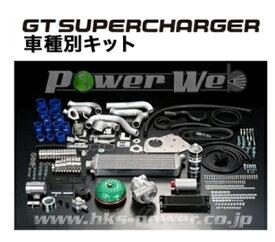 [12001-AT010] HKS GTスーパーチャージャー コンプリートキット アルファード GGH20W / GGH25W 2GR-FE 08/05〜15/01