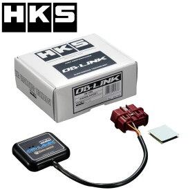 HKS OB-LINK (OBリンク) トヨタ カローラ スパシオ 01/05〜 ZZE122N/124N [44009-AK001]