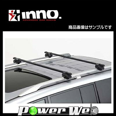 カーメイト INNO (イノー) スクエアベースキャリアセット (IN-FR + B117) フォレスター SJ系 H24.11〜