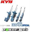 [NSF9440R・L / NSF2125] KYB NEW SR SPECIAL ショック 1台分セット ステージア M35 2001/10〜