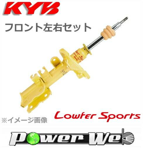 [WST7003R・L] KYB Lowfer Sports ショック フロント左右セット ストリーム RN1 2001/10〜2006/07