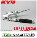 [SSB2027 / SSB2033] KYB Super Special for Street ショック 1台分セット レジアス KCH40G 1997.04...