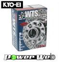 [5125W1-67] KYO-EI WTS ハブユニットシステム ワイドトレッドスペーサー M12×P1.5 114.3 5穴 67mm 25mm 2枚