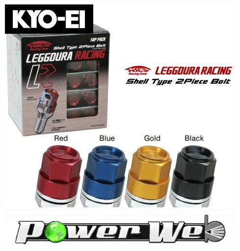 [KIC7045R16] KYO-EI レデューラレーシングボルト シェルタイプ M14×P1.5 レッド 球面座13R 80mm 45mm 16本