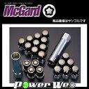 McGard (マックガード) スプラインドライブ インストレーションキット 20個SET フクロタイプ (クローム) テーパー M12×P1.5 21 品番:...
