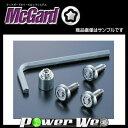 McGard (マックガード) ナンバープレートロック M6 20.0×3本 品番:MCG-76030