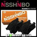 NISSHINBO (日清紡) ブレーキパッド フロント用 オデッセイ 2400 RB3,RB4 08.10〜13.11 [PF-8509]