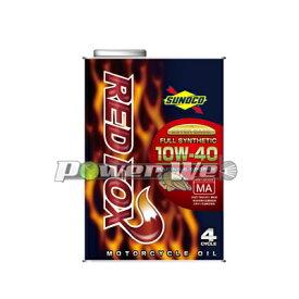 SUNOCO RED FOX RACING & SPORTS バイク用 (4サイクル) 10W-40 全合成油 JASO MA2 (1L)