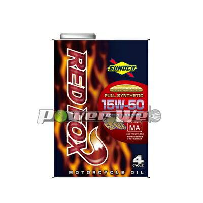 SUNOCO RED FOX RACING & SPORTS バイク用 (4サイクル) 15W-50 全合成油 JASO MA2 (20L)