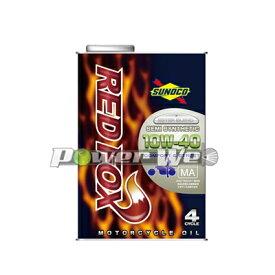 SUNOCO RED FOX COMFORT & STREET バイク用 (4サイクル) 10W-40 部分合成油 JASO MA2 (20L)