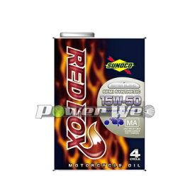 SUNOCO RED FOX COMFORT & STREET バイク用 (4サイクル) 15W-50 部分合成油 JASO MA2 (20L)