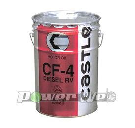 トヨタ純正オイル キャッスル CASTLE Diesel RV ディーゼルエンジンオイル 粘度:10W-30 容量:20L 基油:鉱物油 規格:CF-4